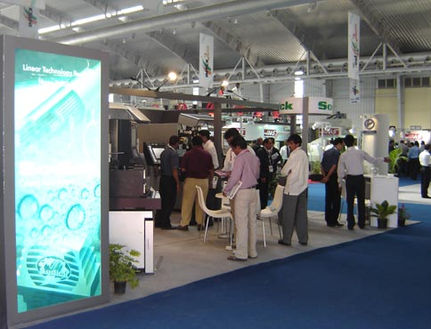 Imtex 2007-Bangalore